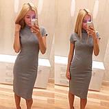 Платье-гольф мини футляр с коротким рукавом, 3 цвета (40-46), фото 2