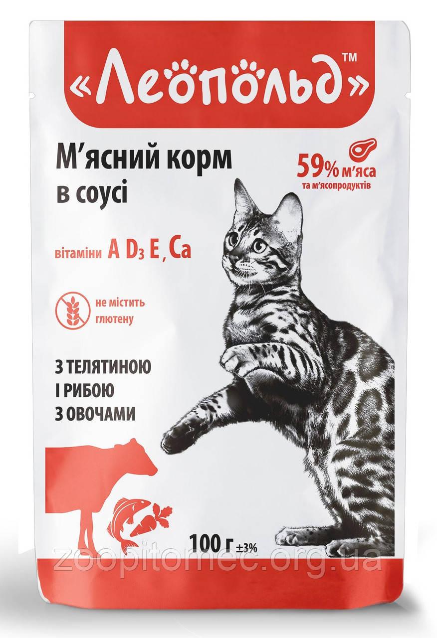 Влажный корм для кошек Леопольд пауч Мясной корм в соусе (телятина+рыба+овощи), 100 г