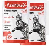 Влажный корм для кошек Леопольд пауч Мясной корм в соусе (телятина+рыба+овощи), 100 г, фото 2