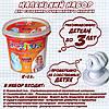 Набор для создания гипсовых 3д скульптур ручки или ножки Зліпок Маленький 1л, Слепок Slepok 3D деткам до 3 лет, фото 2