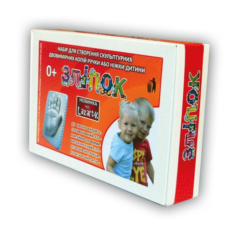 Набор для создания гипсовых 2D скульптур Слепок ручки или ножки ребенка (деткам до 8 лет), Зліпок 2Д Slepok