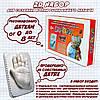 Набор для создания гипсовых 2D скульптур Слепок ручки или ножки ребенка (деткам до 8 лет), Зліпок 2Д Slepok, фото 2