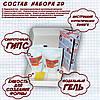 Набор для создания гипсовых 2D скульптур Слепок ручки или ножки ребенка (деткам до 8 лет), Зліпок 2Д Slepok, фото 3