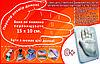 Набор для создания гипсовых 2D скульптур Слепок ручки или ножки ребенка (деткам до 8 лет), Зліпок 2Д Slepok, фото 4