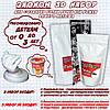 Набор для создания гипсовых 3д скульптур ручки или ножки ребенка Слепок 3D Slepok (деткам до 3 лет) Эконом, фото 2