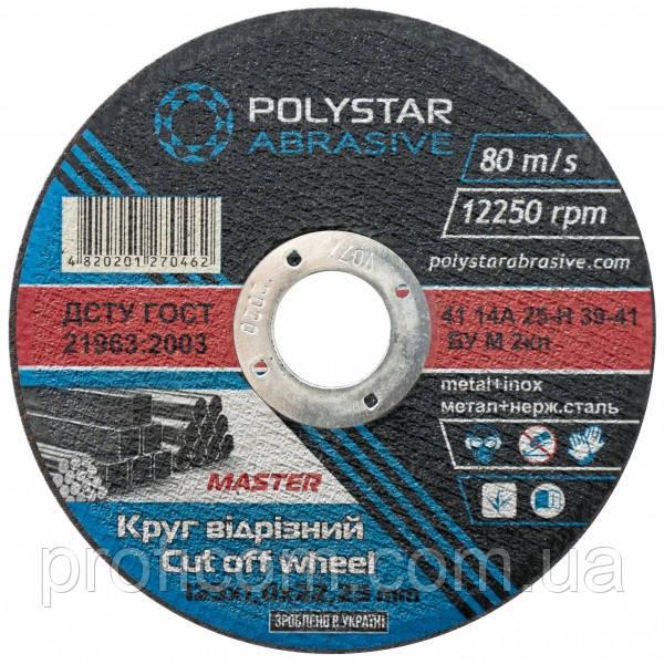 Круг отрезной для металла Polystar 41 14A 125 1,6 22,23