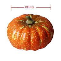 Декоративная Тыква 20 см на Хэллоуин, декор на вечеринку