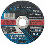 Круг отрезной для металла Polystar 41 14A 115 0,8 22,23