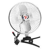 Автовентилятор 17 см автомобильный вентилятор Oscillating Fan 12V DC