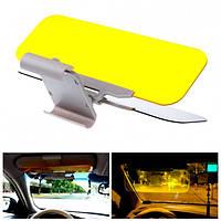 Антибликовый автомобильный козырек HD Vision Visor для дневного и ночного вождения