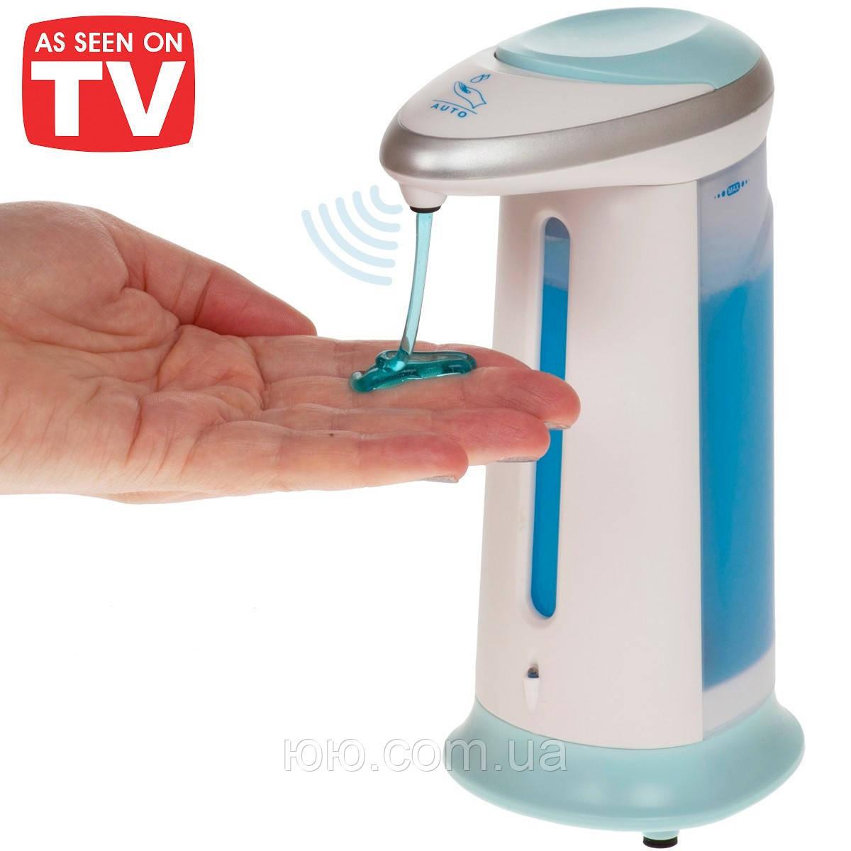 Дозатор для мыла сенсорный Soap Magic