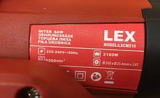 Торцовочная пила c протяжкой 330мм LEX LXCM250 : 2500 Вт | 1 год гарантии, фото 2