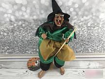 Хэллоуин! Музыкальная Баба-яга в зеленом платье 30 см для Декора