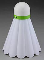 Волан белый светильник ночник  ( теннис/бадминтон )