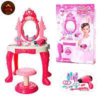 Игровой набор для девочек Трюмо Beauty .