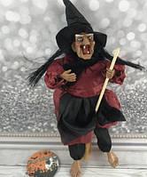 Хэллоуин! Декоративная Баба-яга в красном платье 30 см Музыкальная