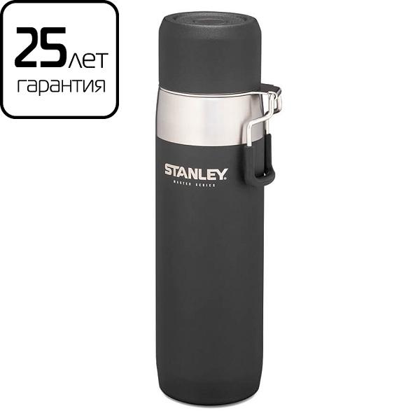 Термобутылка вакуумная Stanley Master 0,65 л