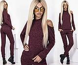 """Теплый костюм """"Natali"""" кофта с вырезом на плече, 4 цвета, фото 2"""