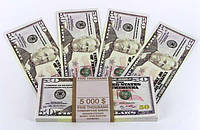 Пачка 50 баксов подарочная ( прикольные доллары )