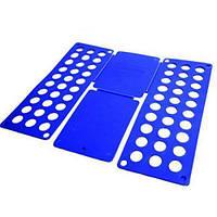 Пластиковая доска для складывания одежды ABX Clothes Folder, фото 1