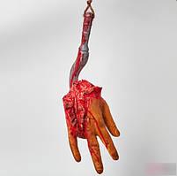 Хэллоуин! Искусственная Рука на крюке 30-10 см для Декора, 6 шт/уп