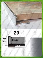 Торцевой профиль на плитку до 8 мм. АП 10 L-2.7 м. Серебро (анод) полированное