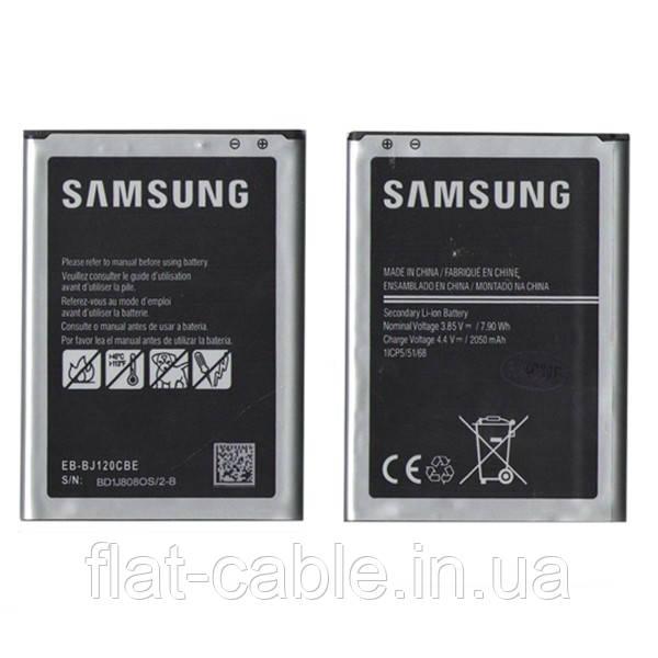 Батарея (акумулятор) EB-BJ120CB для Samsung Galaxy J1 2016 (J120H) Li-ion 3.85 В 2050 маг