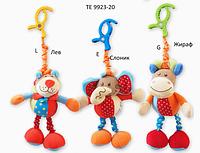 Погремушка на клипсе Baby Mix Жирафа TE-9923-20G