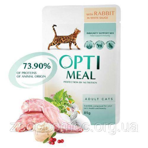 Консерва для кошек кролик в белом соусе Optimeal (Оптимил) Защита иммунитета  0,85 г