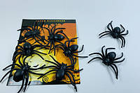 Набор пауков резиновые, цвет черный, декорации на Хэллоуин
