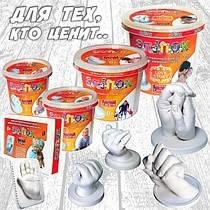 Наборы 3D & 2D ТМ Зліпок