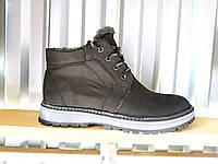 Зимние кожаные мужские ботинки 40 - 45 размеры, фото 1