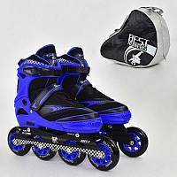 """.Ролики 6014 """"L"""" Blue - Best Roller /размер 39-42/ (6) колёса PU, без света, d=9см"""