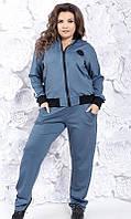 Спортивный костюм женский батал 50-52,54-56.
