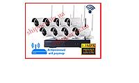 Набор камер видеонаблюдения WiFi KIT Комплект 8 камер Wi-Fi 3Мп