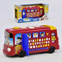 JT Автобус 7503 (8) обучающий, звук, свет, рус.озвучивание, на батарейке, в коробке