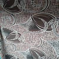 Гобелен Турция мебельный ширина 150 см перетяжка мебели сублимация 2059