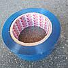 Скотч цветной Super Clear 300м. голубой/синий