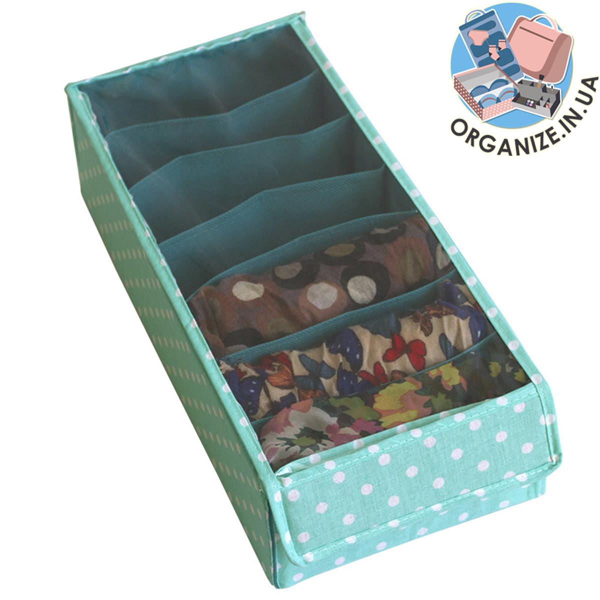 Коробочка для носочков\колгот с крышкой ORGANIZE (мохито)