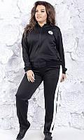 Спортивный костюм женский батал 58-60.