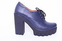 Туфли из натуральной синей кожи №310, фото 1