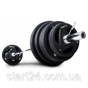 Набор олимпийский SmartGym 157kg + HS-1090