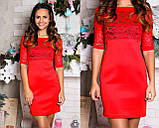 Мини платье с гипюром, гипюровый верх, низ дайвинг, фото 3