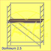 """Подмость """"Dominum 2.5"""""""