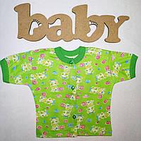 Детская кофта с коротким рукавом на пуговицах Кулир   Дитяча кофта з коротким рукавом на ґудзиках Кулір