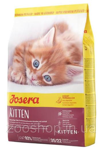 Josera Kitten корм для подрастающих котят и беременных кошек 400 г