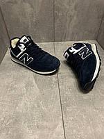Зимние мужские кроссовки New Balance 574