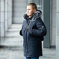 """Зимняя куртка для мальчика + бананка """"Алекс"""" только 42р, фото 1"""