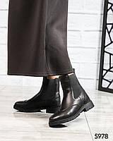 Зимние высокие Челси кожаные черные, фото 1