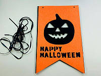 "Гирлянда фетровая ""Happy Halloween тыква"" длина 3м, декор на Хэллоуин"